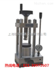769YP-10T手动粉末压片机、10T手动粉末压片机厂家