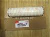 HC8500FKN13H-PALL颇尔滤芯HC8500FKN13H