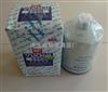 150-1105020A玉柴发电机组柴油滤芯150-1105020A