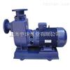 65ZXL25-32自吸泵价格,80ZXL35-13直联式清水自吸泵