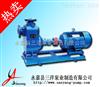 卧式耐腐蚀自吸泵,自吸式油泵,卧式自吸泵,自吸泵工作原理,