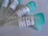 亨代劳CI-1033 (Canertinib)抑制剂价格