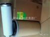 C23440/3曼空气滤芯C23440/3