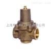 YZ11X/AD全铜支管式减压阀
