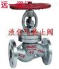 J41F-40,J41N-40上海名牌产品、手动液化气截止阀