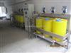 循环水自动加药装置|自动加药装置|空调循环水自动加药装置|循环水加药装置
