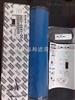 阿特拉斯压缩机精密滤芯2901054100
