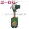 上海市名牌产品Z973X电动浆液阀
