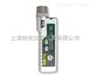 PGM30美国华瑞ToxiRAE Plus PID便携式voc气体检测仪