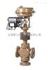 RTJHF(H)精小型气动三通调节阀,三通调节阀