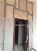 大量制作轻质隔墙板