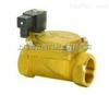 ZCS(DF)水用电磁阀,水用电磁阀