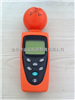 SLML-91微波漏能检测仪