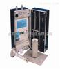 TH-BQXI型便携式气体、粉尘、烟尘采样仪校验装置