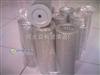 搅拌车液压泵液压油滤芯P2.0923-01