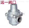 上海名牌产品YZ11X-16P不锈钢支管减压阀《中国远一品牌丝扣减压阀-丝口减压阀-内螺纹减压阀》