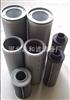 徐工泵车液压油滤芯EF-109-100