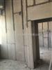 上海混凝土隔墙板,混凝土隔墙板报价