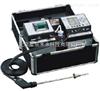 NOVA2000德国MRU NOVA2000功能型烟气分析仪