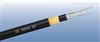 ADSS-8B1-400-AT全介质自承式非金属电力光缆