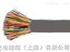 HSYY-3 100*2*0.53类100对室外UTP电缆