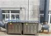 印染厂臭废气处理