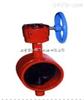 DGWX( D381X)蜗轮沟槽式蝶阀