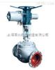SZDLQ电子式电动三通合流调节阀 中国台湾富山阀门 品质保证