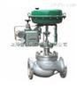 ZJSP不锈钢气动调节阀 上海良工阀门 品质保证