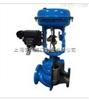 CVCN型低噪音笼式调节阀  上海标一阀门 品质保证
