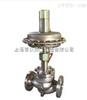 D400微压型自力式压力调节阀 上海标一阀门 品质保证