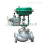 ZMAM、ZMBM气动薄膜套筒调节阀   上海良工阀门 品质保证