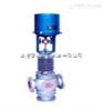 ZDLQ电子式电动三通合流、分流调节阀