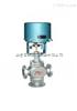 ZAZP电动直通单、双座调节阀