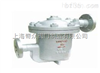 SER25钟型浮子(倒吊桶)式疏水阀 上海冠龙阀门 品质保证