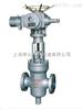 WSZ944H-160高加危急疏水阀 中国台湾富山阀门 品质保证