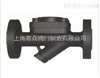CS46H膜盒式蒸汽疏水阀 上海标一阀门 品质保证