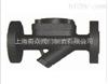 CS16H膜盒式蒸汽疏水阀  上海标一阀门 品质保证