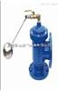 H142液压水位控制阀