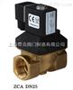 ZCA出口系列黄铜电磁阀 上海标一阀门 品质保证