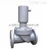 ZCM煤气电磁阀  上海良工阀门  品质保证