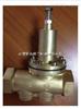 丝口铜减压阀200P 上海冠龙阀门 品质保证