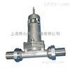 DYJ-25低温降压调压阀  上海标一阀门 品质保证
