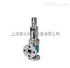 A41Y弹簧微启封闭式高压安全阀 上海沪工阀门 品质保证