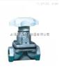 G11W内螺纹隔膜阀 上海标一阀门 品质保证