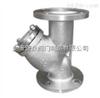 SG41H不锈钢Y型过滤器  上海沪工阀门 品质保证