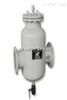 GCQ自洁式排气过滤器  斯派莎克阀门 品质保证