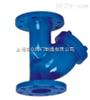 GL41H过滤器(Y型)  上海精工阀门 品质保证