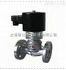ZCG型高温电磁阀、蒸汽电磁阀