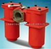 RFLD W/HC241EAF20A1.X供应德国Hydac双筒过滤器货期6周